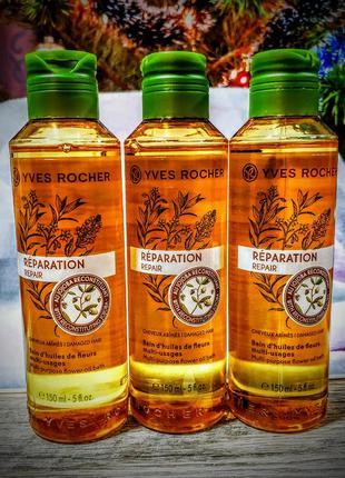 🌷 відновлювальна олія для волосся yves rocher ив роше