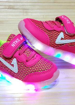 Детские кроссовки для девочки со светящей подошвой размеры 23, 24 ... f505910ab0a
