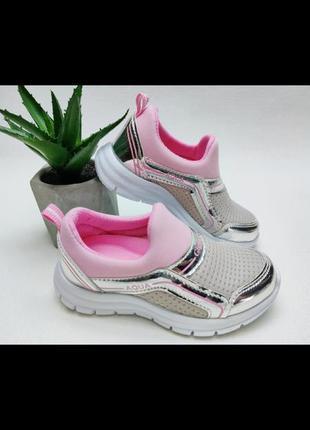Кроссовки для малышек
