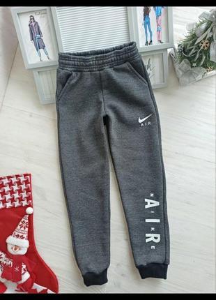 Распродажа!!! теплые штаны