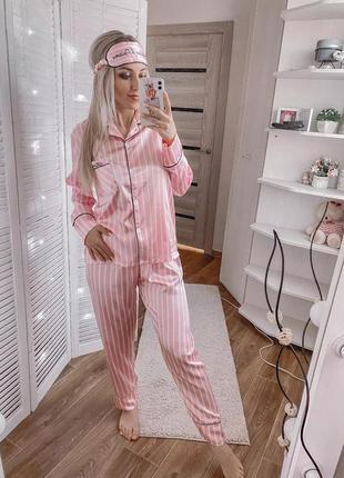 Шёлковая пижама 7 в 1