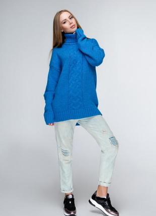 Объемный свитер с узором коса крупной вязкой из теплой, мягкой пряжи