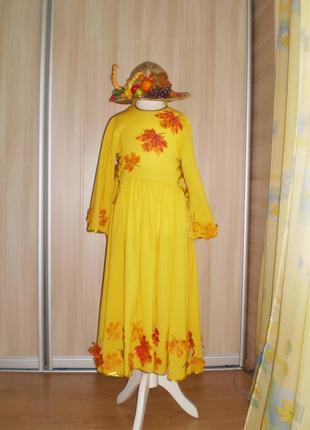 Сукня осені