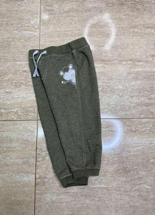 Штаны брюки джогеры