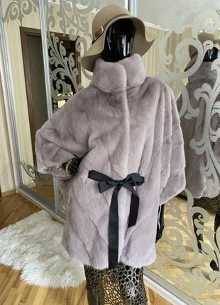 Норковая шуба пудра, кимоно 80 см, оверсайз 48-60