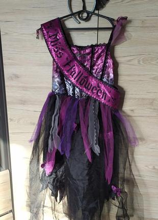 Детское платье, костюм ведьма, ведьмочка, смерть на 7-8 лет