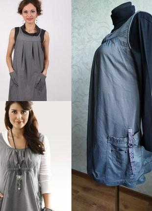 Сарафан/туніка /зручний одяг для вагітних