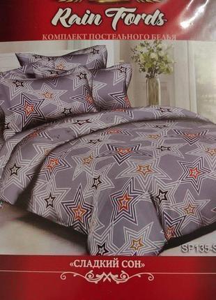 Шикарное постельное белье, евроразмер