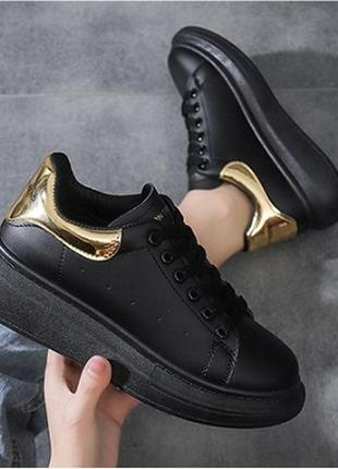 Кроссовки черные матовые