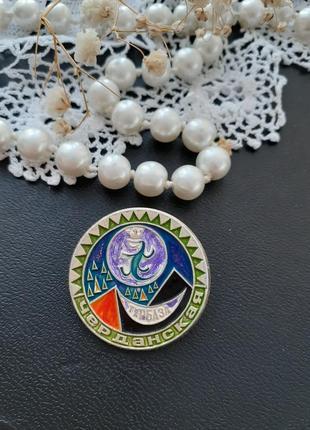 Черданская турбаза 🏕брошь ссср значок советский алюминий в эмали