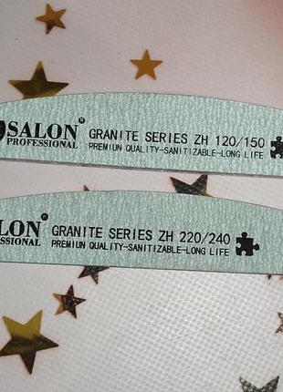 Пилочка для ногтей маникюра salon 120/150 220/240