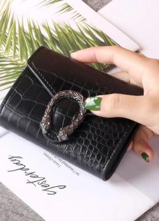 Кошелек портмоне женский маленький черный эко кожа mini snake