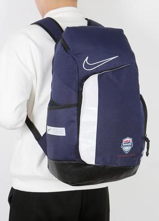 Рюкзак nike elite pro blue