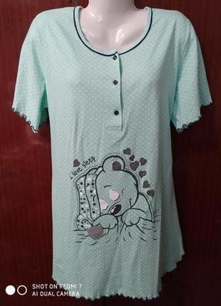 Ночная рубашка хлопок