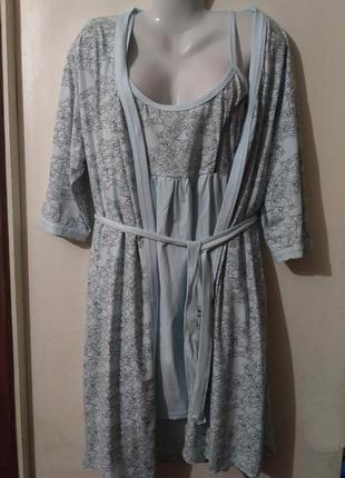 Комплект, халатик на запах и ночная сорочка