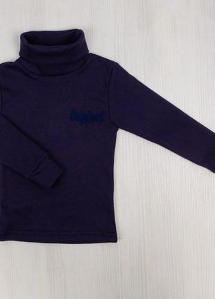 Гольф темно-синего цвета интерлок