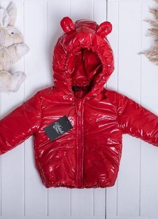 Куртка,курточка на девочку, весна