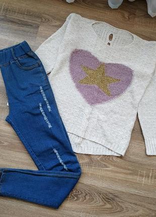 Вязаный свитер туника молочного цвета с люриксовой нитью/джегинсы с порезами