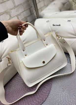 Изысканная женская сумка
