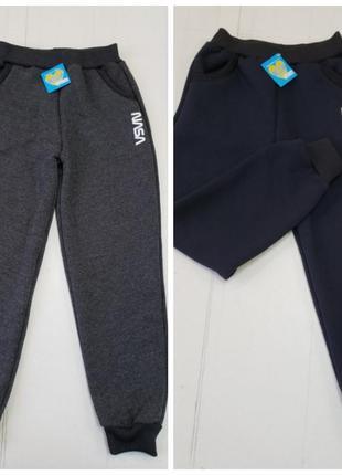 Тёплые подростковые штаны с начесом