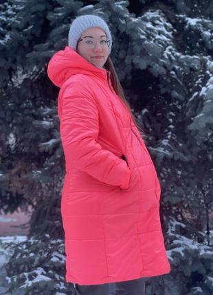 Пальто двухсторонее для беременных. pink/розовый неон