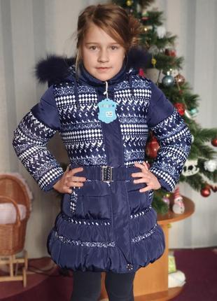 Зимнее пальто очень теплое куртка р. 128 - 134