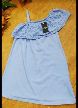 George платье сарафан