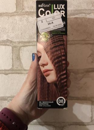 Оттеночный бальзам для волос белита- беларусь