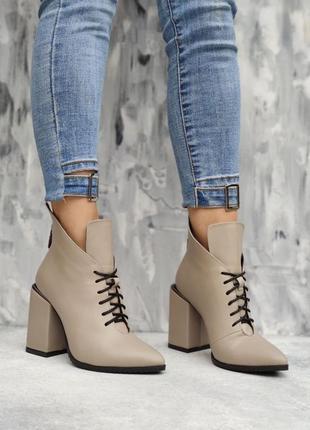 Кожаные ботильоны натуральная кожа ботинки на каблуке