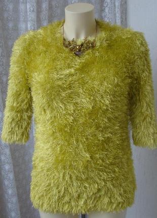 Джемпер женский яркий нарядный травка бренд atmosphere р.42-44 №3765а