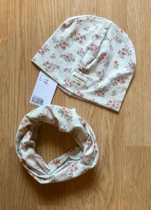 Комплект шапка и снуд, шарф для девочки h&m, р. 6-12 м, 74-80