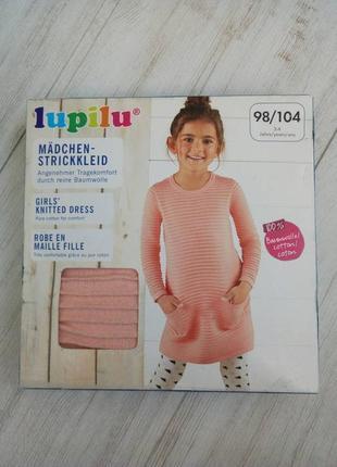 Платье lupilu германия