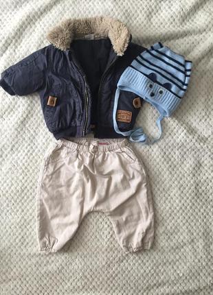 Куртка демисезонная и штаны утеплённые