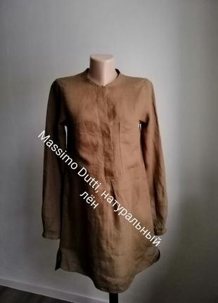 Льняная рубашка/блуза/платье massimo dutti,р.4,28,38,xxs,xs,s,6,8