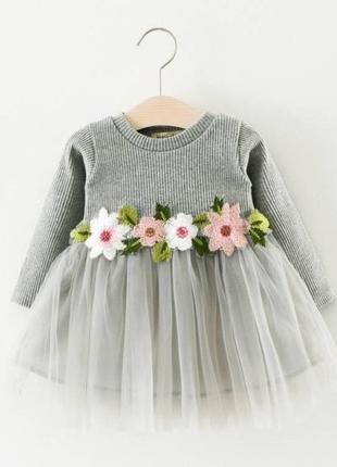 Сукня для дівчинки !