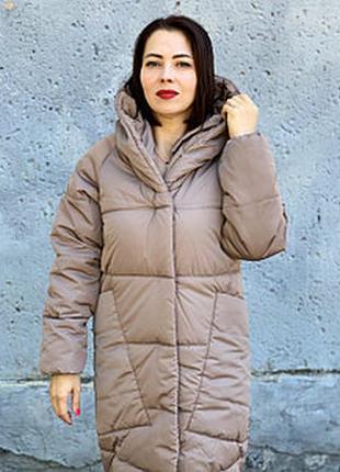 Жіноча куртка зимова плащ кокон