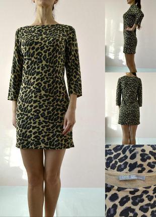 Трикотажное теплое платье