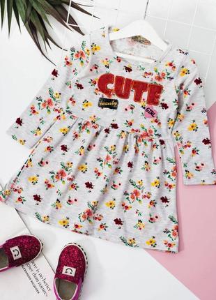 Миленькое платье для девочки