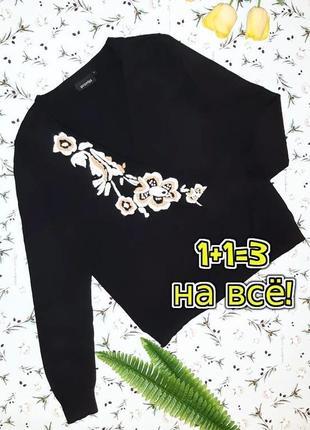 🌿1+1=3 оригинальный черный свитер с вышивкой promis, размер 48 - 50