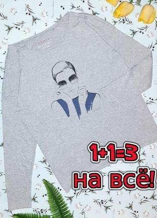 🎁1+1=3 фирменный серый свитер свитерок гольфик водолазка esprit, размер 50 - 52