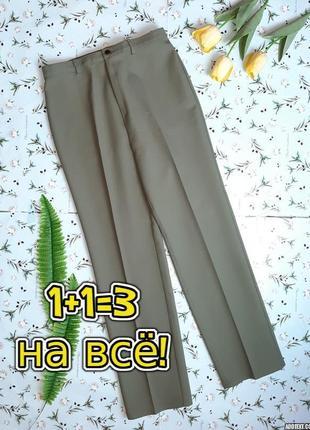 🎁1+1=3 фирменные плотные брюки хаки с высокой посадкой st.michael, размер 46 - 48
