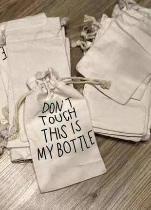 Льняной чехол don't touch. this is my bottle