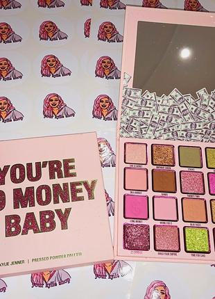You're so money baby pressed powder palette   kylie cosmetics