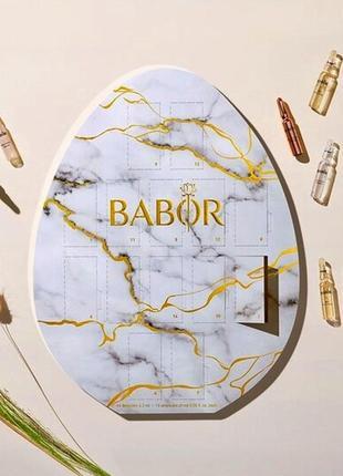 Уже в продаже! пасхальный календарь babor ❤️