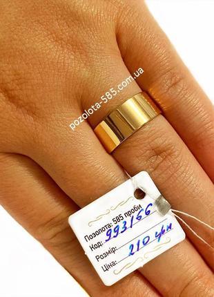 """Позолоченные обручальные кольца """"американки""""шир.8мм, обручалки, позолота"""