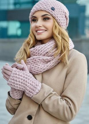 Шикарный комплект тройка,шапка,шарф-снуд и перчатки
