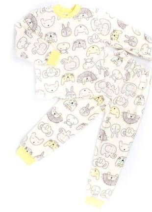 Пижама на манжете бежевого цвета