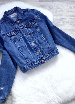 Укороченная джинсовка