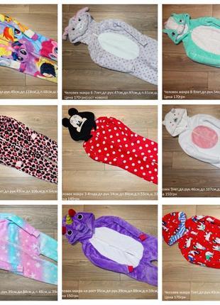 Пижамки теплые для девочек(все позиции в наличии)
