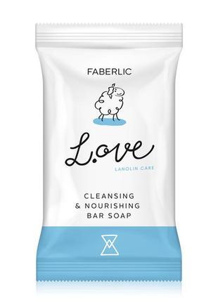 Мыло твердое фигурное «овечка: очищение и питание» l.ove